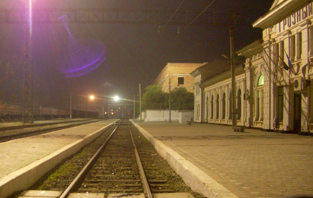 Stacja kolejowa w mieście Grozny
