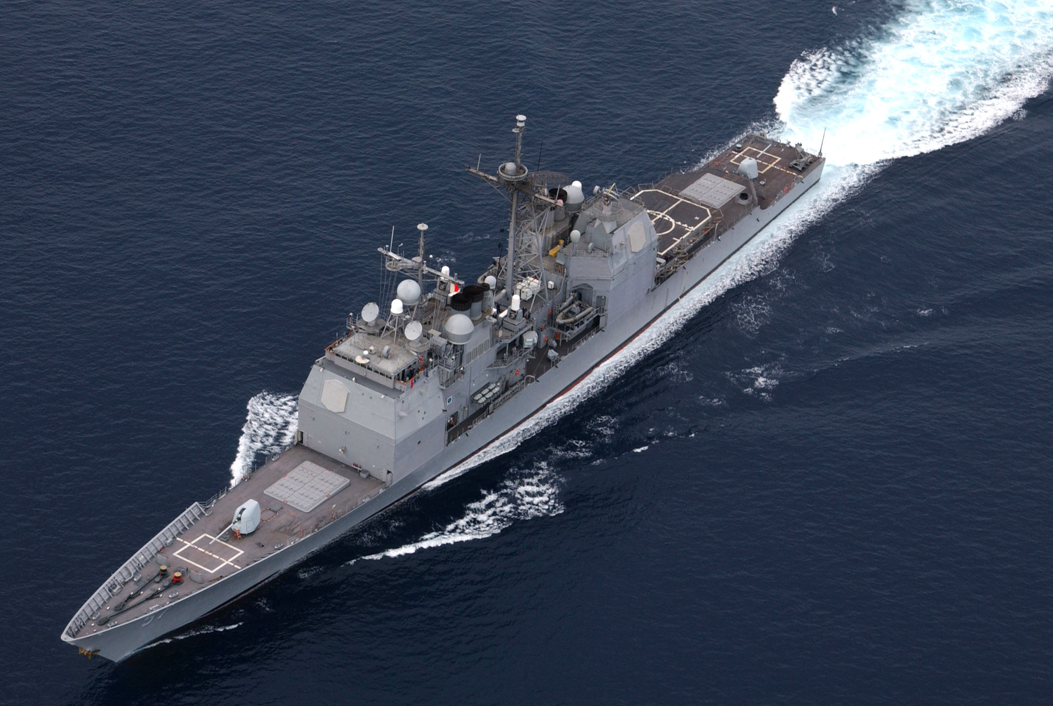 USS Lake Champlain (CG 57) krążownik typu Ticonderoga